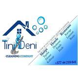 Kompania Pastrimit '' TINI - DENI ''