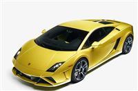 Shitet Lamborghini 1.8 Plin\Dizell