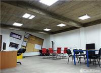 Leshohet me QERA zyrja prej 65 m2 ne Taslixhe