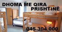 DHOMA ME QIRA AFER HOTEL SIRIUS