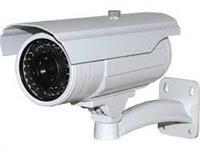 Kamera dhe alarme