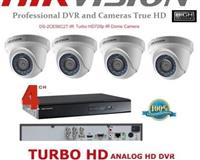SET 4 KAMERA sigurie + DVR 200 Euro