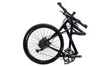 Bicikleta Shitet