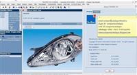 TecDoc software per te gjitha veturat