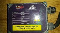 Trafo per drita XENON