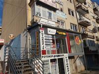 Jap lokalin me qira ne Fushe Kosove perball komune