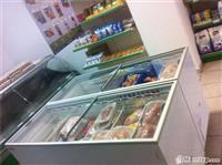Raftat me frigorifera per lokal ushqimor