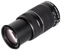 Lens Canon 55-250mm