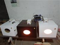 Inkubatore