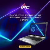 IPC Computers ofertat