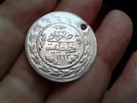 Tukey 1.5 Kurush Silver