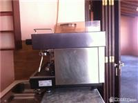 Apart per kafe