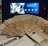 KAIROS KOSOVA JU MUNDESON PUNSIM ME 250 %