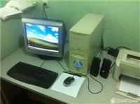 Kompjuter