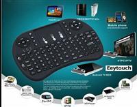 Mini Maus Tastatut