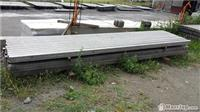 Shtylla betoni stuba  te punuar me VIBRO PRESS