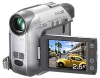 Kamera Sony ne gjendje prefekte me te gjitha paisj