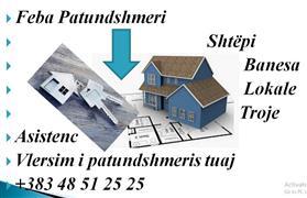 Feba Patundshmeri