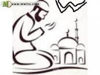 Islamic Lost Love Spells Caster@#+27718582222 UK