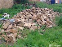 Gurt per jeshi me ndertu muri