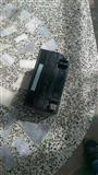 Baterin Varta 12v 8Ah 80a