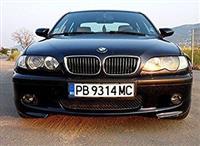 Blej branik (parakolp-spoiler) per BMW 3 e46