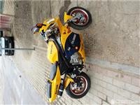 Motorr -14
