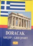 Doracaku - Shqip - Greqisht