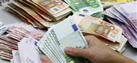 oferta de împrumut