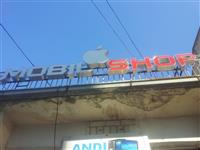 Reklam 3D