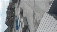 shtylla betoni me Vibro Press