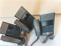 VOIP Telefona Astra Dialog 5446 Ip Premium