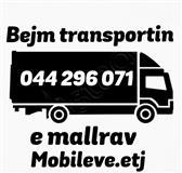 Bejm transportin e mallrave