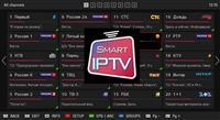 IPTV ABONIME