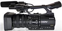 Sony HDV Z5