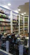 Dyqani Islam Davudi