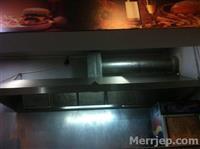 Ventilimi per restaurant ose qebaptore