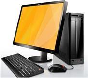 Formatizimin e kompjuterve ne shtepin tuaj