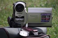 Kamera Panasonic me gjitha paisjet