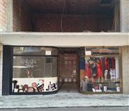 shitet shtepija me dy dyqane ne qender te Prizreni