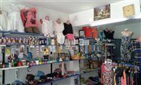 Rroba te ndryshme , Kukulla , Rafta , Textil