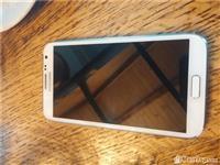 U SHIT FLM MERRJEP. Samsung Galaxy Note 2