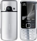 Nokia 6700 CLASSIC SILVER EDITION
