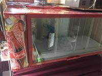 shitet frizi i pijeve coca cola ne gjendje regullt
