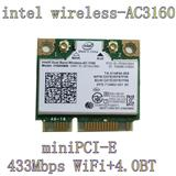 Dy Wifi Card per Laptop
