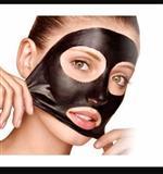 Maska e zeze