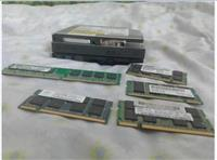 Shes RAM memorje dhe CD/DVD per laptop