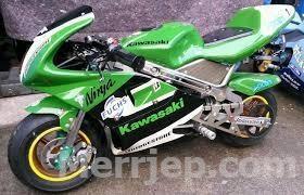 Motorr-Mini-