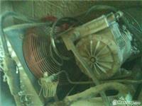Motor per llaktofriz
