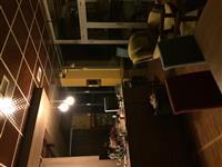 Restorant Anderr